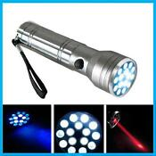 LED Laser Flashlight