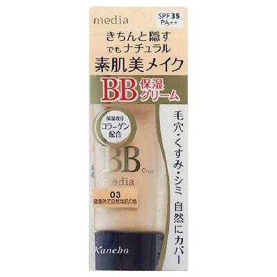 From JAPAN Kanebo media BB cream N SPF35 PA++ Collagen, hyaluronic acid Color 03
