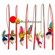 Toy Bells