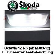 Octavia LED