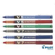 Pilot Pen 0.5