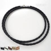 3mm Braided Leather Cord