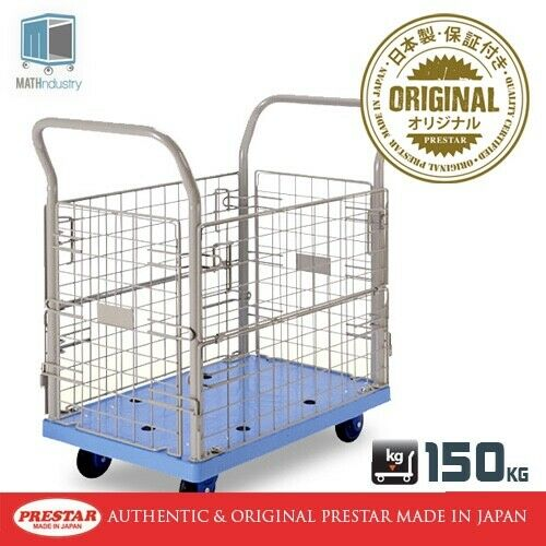 PRESTAR (Made in Japan) 150kg with Removable Wire Mesh Sides Plastic Base Platform Trolley