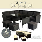 Wicker Outdoor Furniture Sets without Custom Bundle
