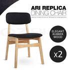 Wood & Fabric Kitchen Chairs