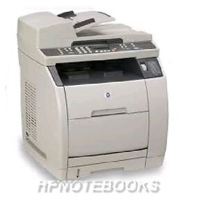 HP-Color-LaserJet-2820-2830-2840-Service-Manual-CD