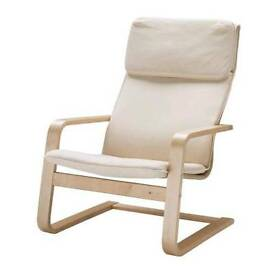 IKEA Pollo nursing chair