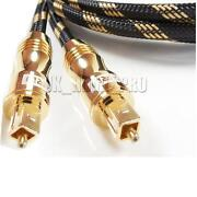 Surround Sound Cable