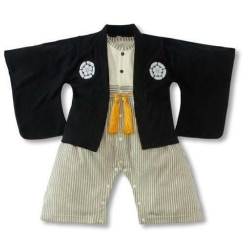 Japan Baby Clothes Ebay