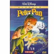 Walt Disney Peter Pan DVD