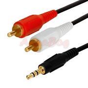 RCA Y Cable