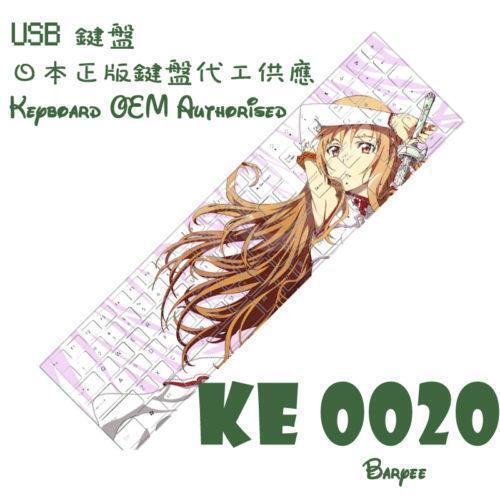 Anime Keyboard Ebay
