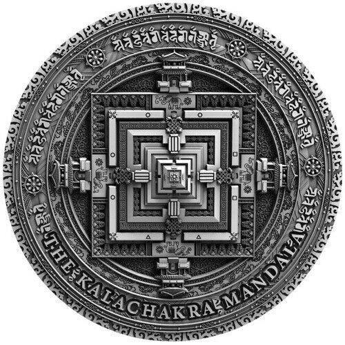 Niue 2019 $5 Silver Coin - Kalachakra Mandala  - Ancient Calendars Series