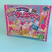 Japanese DIY Candy