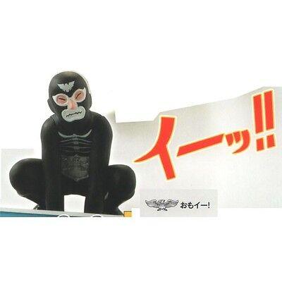 Masked Kamen Rider Series Do your best Shocker Gashapon - No.