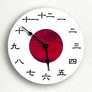 Japanese Clock