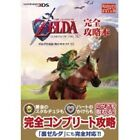 The Legend of Zelda: Ocarina of Time 3D Video Game Strategy Guides & Cheats