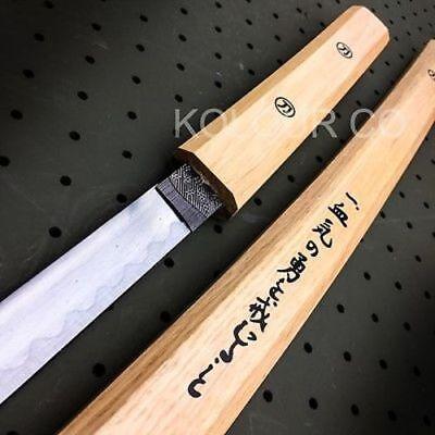 """40"""" Musashi Natural Wood Shirasaya Japanese Samurai Katana Sword Ninja Bushido"""