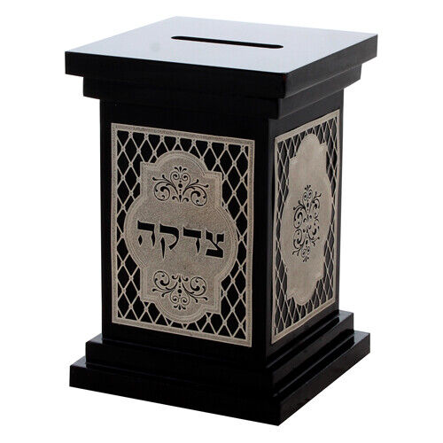 "3.5"" X 3.5"" X 5"" Dark Brown Mahogany Wood Tzedakah Box (Charity) Silver Plaques"