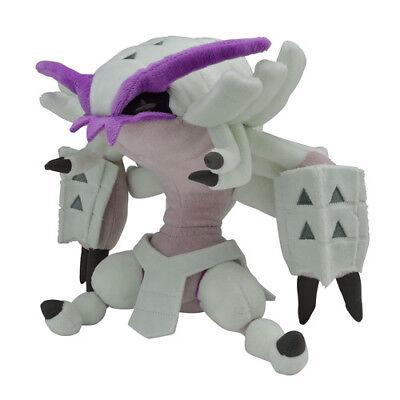 Pokemon Center Original Plush Doll Boss-pretend Golisopod RR 120- PRE ORDER