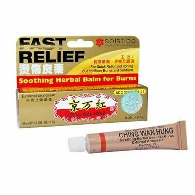Ching Wan Hung Soothing Herbal Balm - 0.35 oz. (10 g) by SOLSTICE - Fast Relief
