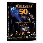 The Dubliners DVD