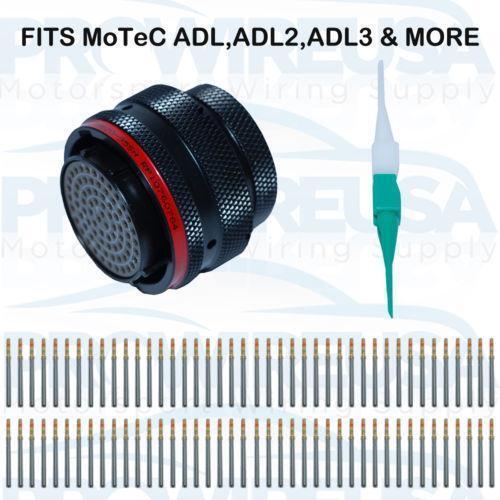 Motec Parts Amp Accessories Ebay