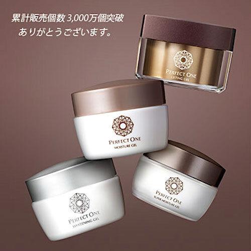 RAFFINE Japan PERFECT ONE Moisture Gel 6 Types Rose Night Cr
