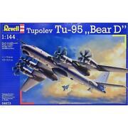 Tu Bear