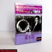 Danny Chan CD