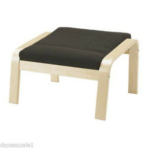 IKEA Poang Ottoman in Birch Effect and Korndal Brown