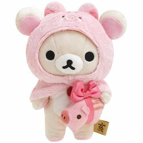 San-X Korilakkuma New Year Plush Doll 2019 Rilakkuma Limited Japan