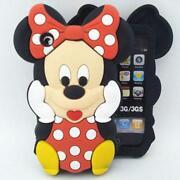 iPhone 3 Silicone Case