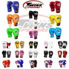 Twins Adult Unisex Boxing Gloves