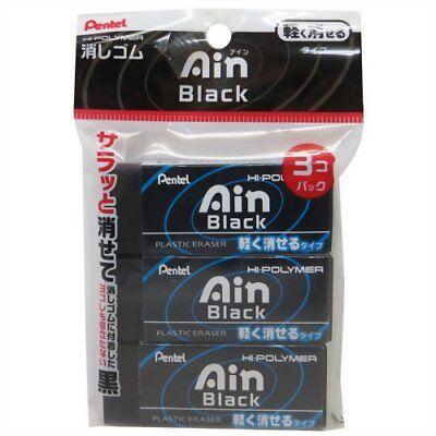 Pentel Japan Zeah10a Ain Plastic Eraser Black 3-pack Xzeah103a