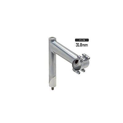 SpeedPark 240mm Stem Insert Conversion Adaptor for 22.2mm Fork to 28.6mm Silver