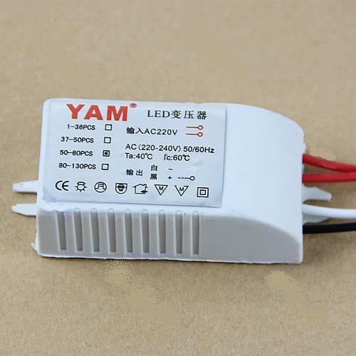 AC 220-240V Electronic Transformer Power Supply Driver For String LED 50-80pcs