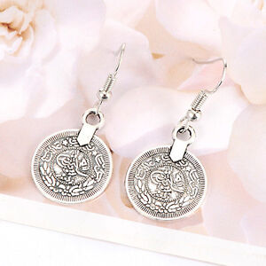 Pair Of Antique Silver Colour Coin Charm Dangle Drop Earrings Boho Uk Er