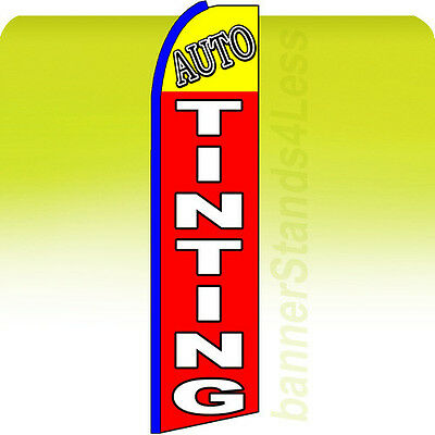 Auto Tinting Swooper Flag Feather Flutter Banner Sign 11.5 - Rq