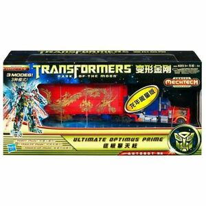 Transformers year of the Dragon Optimus Prime misb