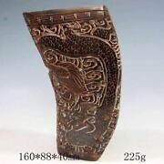 Chinese Carved Horn