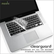 Moshi Clearguard