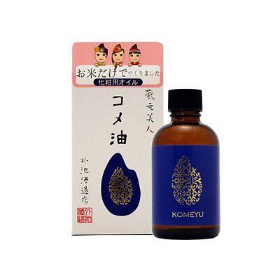 Kuramoto Komeyu Pure Rice Oil Natural Facial Oil 60ml Japan Anti Aging #488 F/S