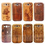 Samsung Galaxy S3 Designer Case