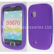 Samsung Galaxy Fit S5670 Silicone Case