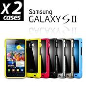 Samsung Galaxy S2 Hard Cover