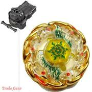 Beyblade Metal Fight Sol Blaze