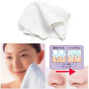Microfiber Face Washcloth Make UP Remover Facial Cloth Towel Beauty Skin Comfort | EBay