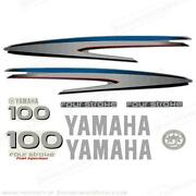 Yamaha 115 HP 4 Stroke