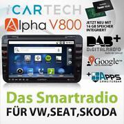 VW Radio Alpha